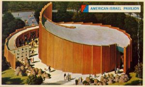 Architectural rendering of the American-Israel Pavilion