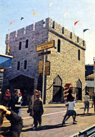 Tower of London Exhibit - Int. Plaza